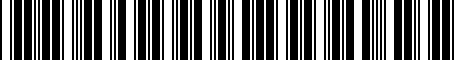 Barcode for PT91248160