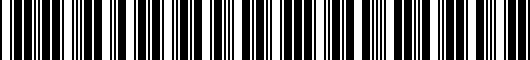 Barcode for PT9194716025